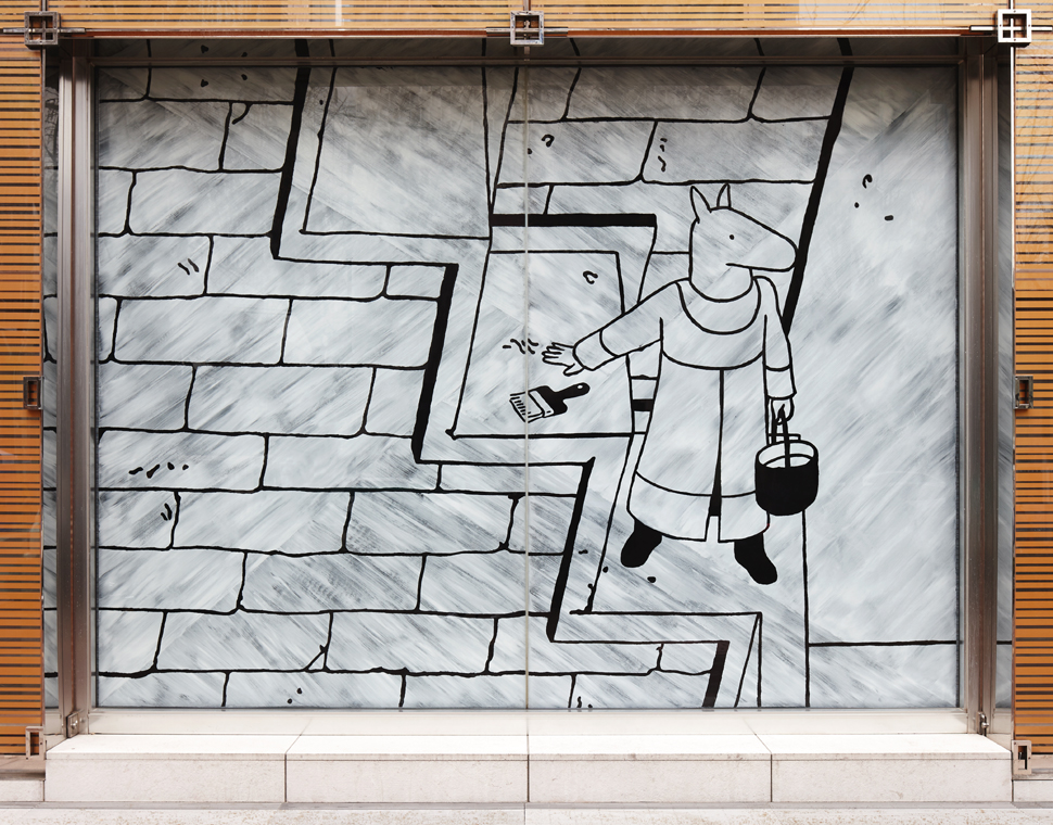 위고 가토니의 그림이 그려진 특별한 윈도우