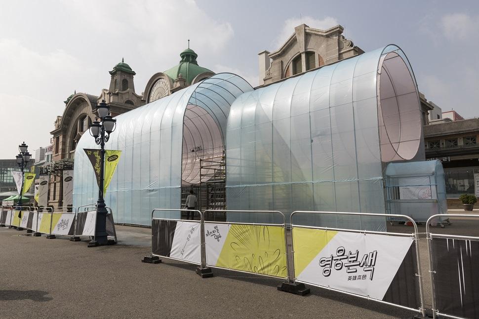 김광수, <만다라 영웅>, 2016, 광장파빌리온