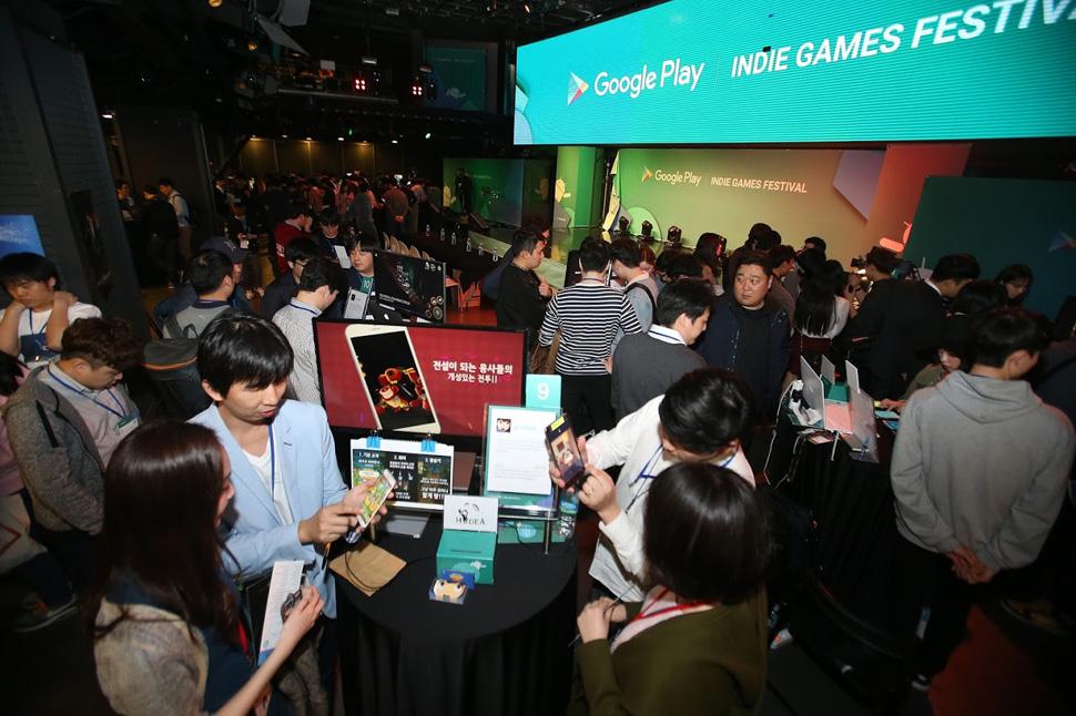 2016년 제1회 구글플레이 인디 게임 페스티벌 행사 모습
