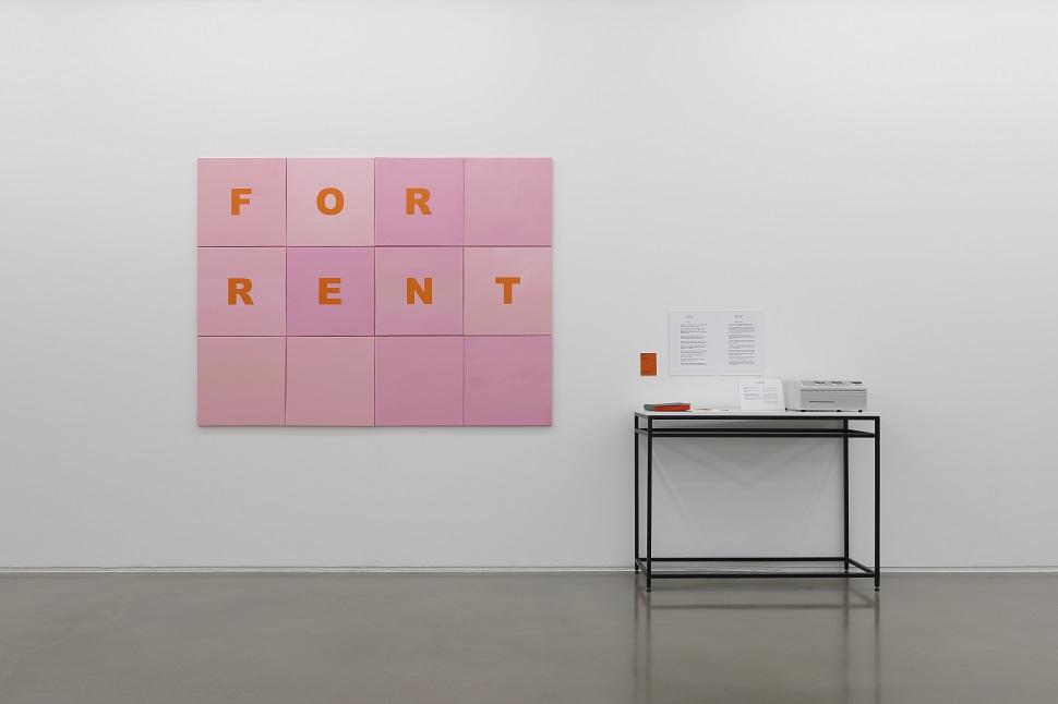 권두현(x아니발 로페즈), For Rent, 캔버스에 아크릴, 각 50x50cm (12개), 2017