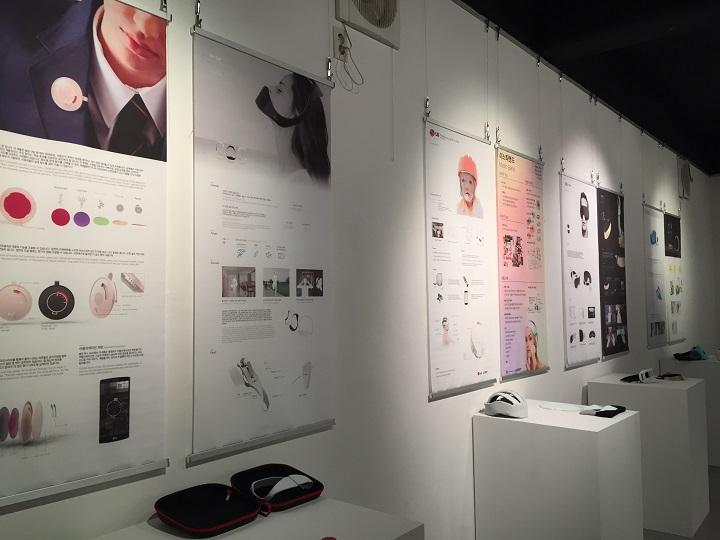 학부 3년에 전공필수, 제품디자인2 과목에서는 LG전자와 함께 상품기획, 개발, 디자인, 여러차례에 걸친 워크숍을 통해 결과물을 냈다.