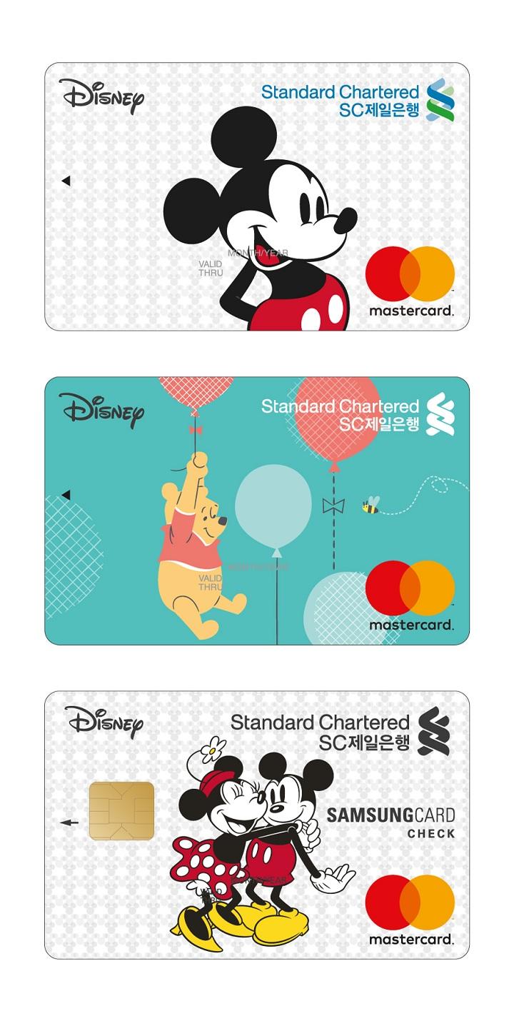 미키마우스와 미니마우스, 곰돌이 푸 캐릭터 체크카드 3종 세트(사진제공: SC제일은행)