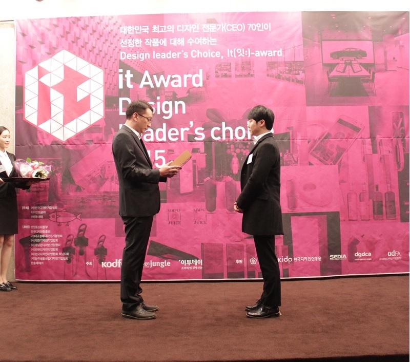 디자인정글 대표이사상을 수상한 에이치나인(디지털디자인부문)