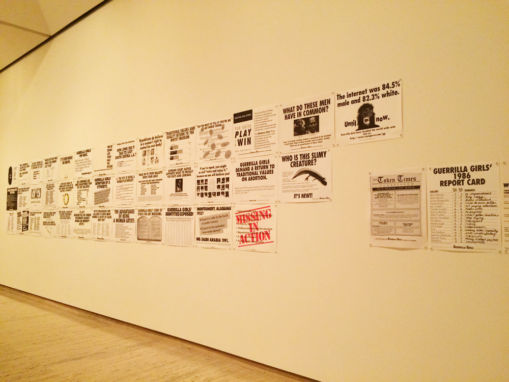 2015년 호주 NSW 갤러리에서 열렸던 게릴라 걸즈 전시 현장