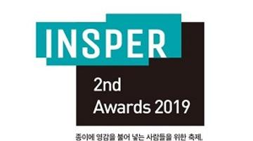 2nd INSPER Awards