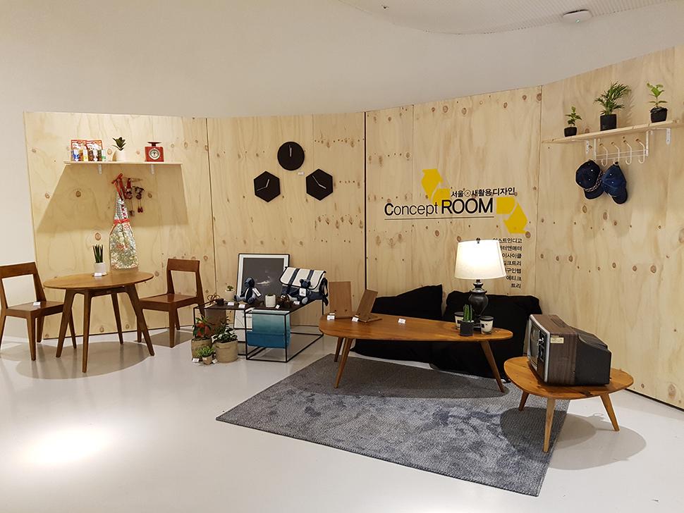 이번 전시의 콘셉트 룸. 업사이클링 브랜드 제품들로 꾸며졌다.