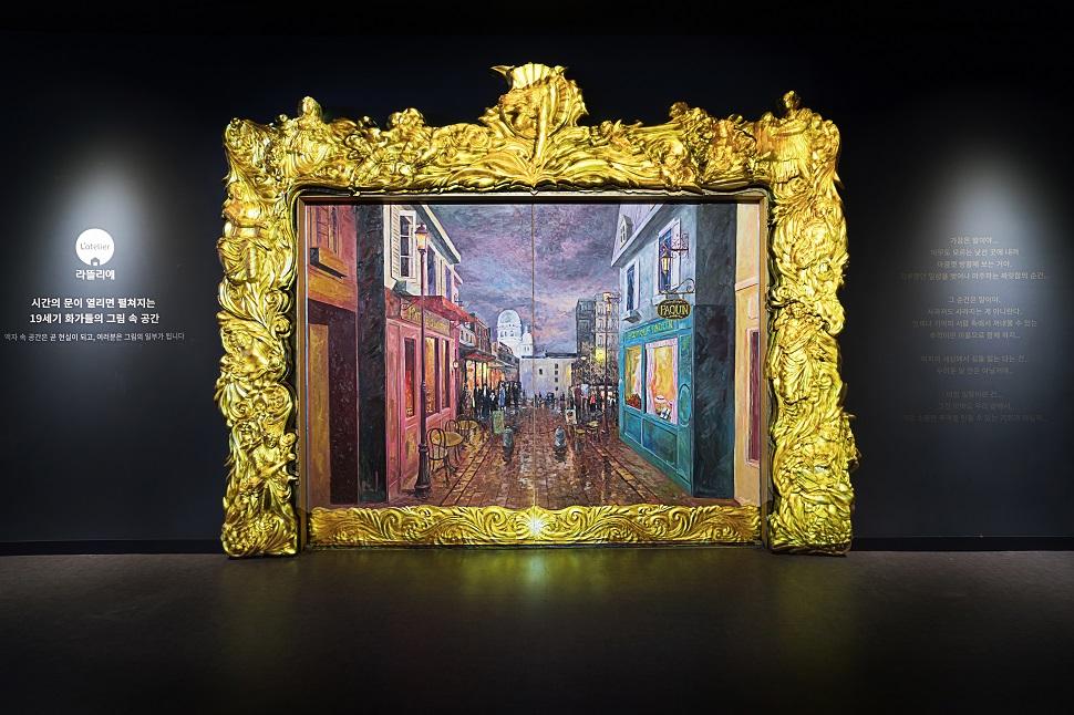시간의 문이 열리면 19세기 화가들의 그림 속 공간이 펼쳐진다.