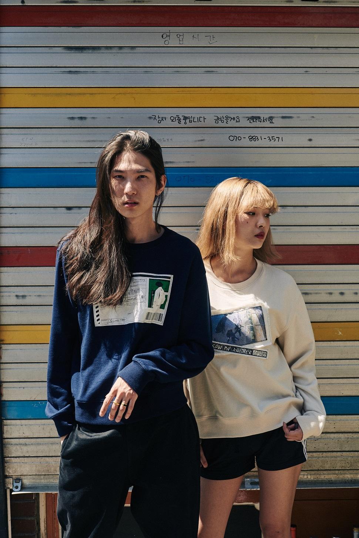 팁토앤드(TIPTOE&)에서 제작한 학교폭력 방관자 스웨트셔츠