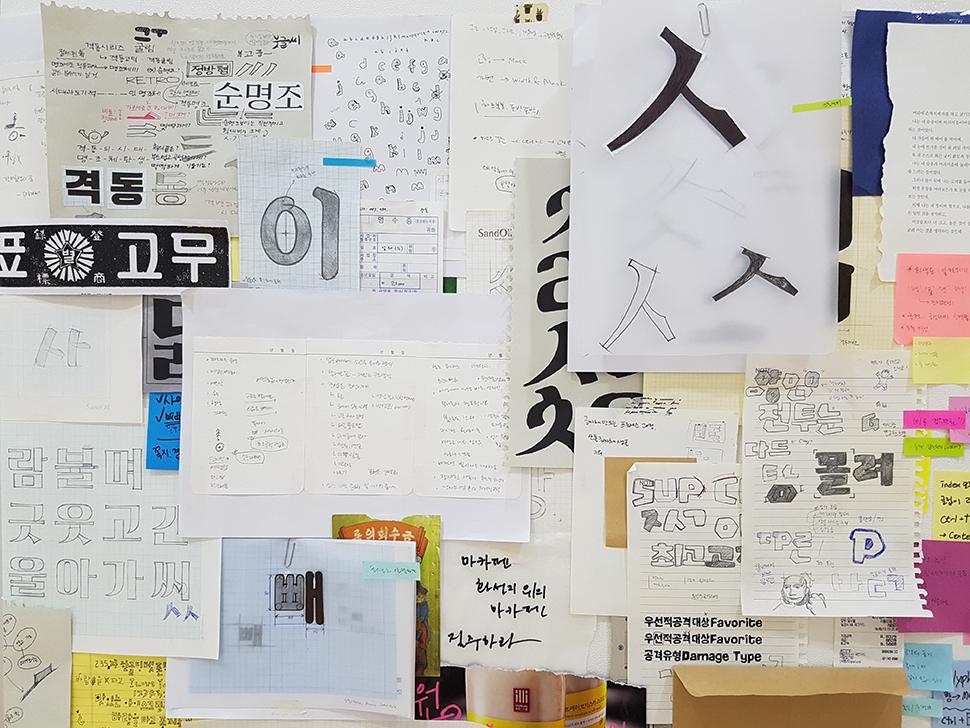 '폰트스케치'(실제 스케치작업). 디자이너들의 실제 스케치작업을 볼 수 있다. 형태가 정교화되면 디지털 작업이 시작된다.
