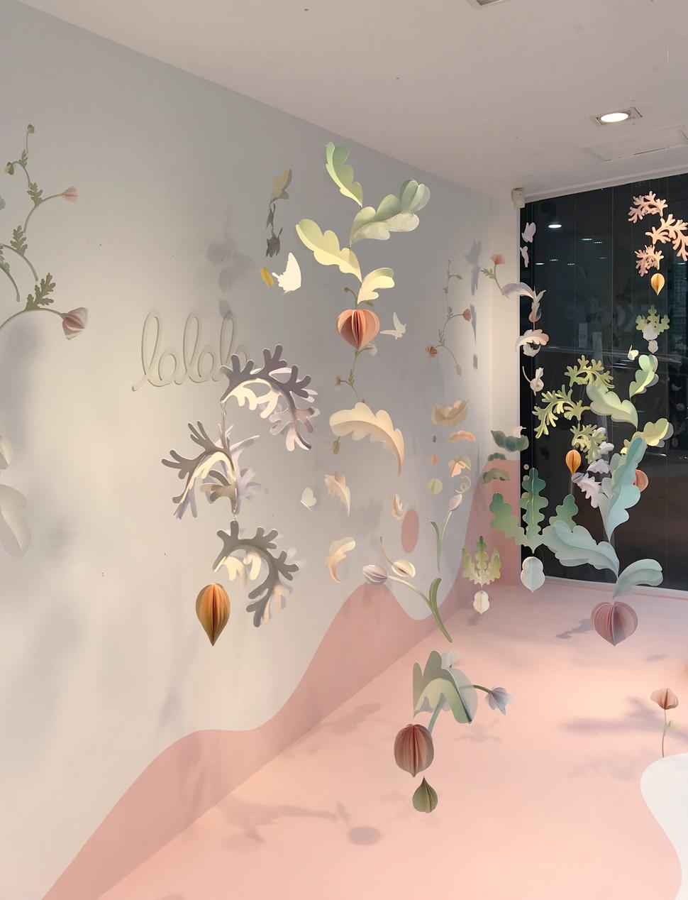 봄이 왔을 때 사람들마다 느낄 수 있는 긍정적인 감정 또는 활동을 식물로 표현한 작품 〈랄랄라〉