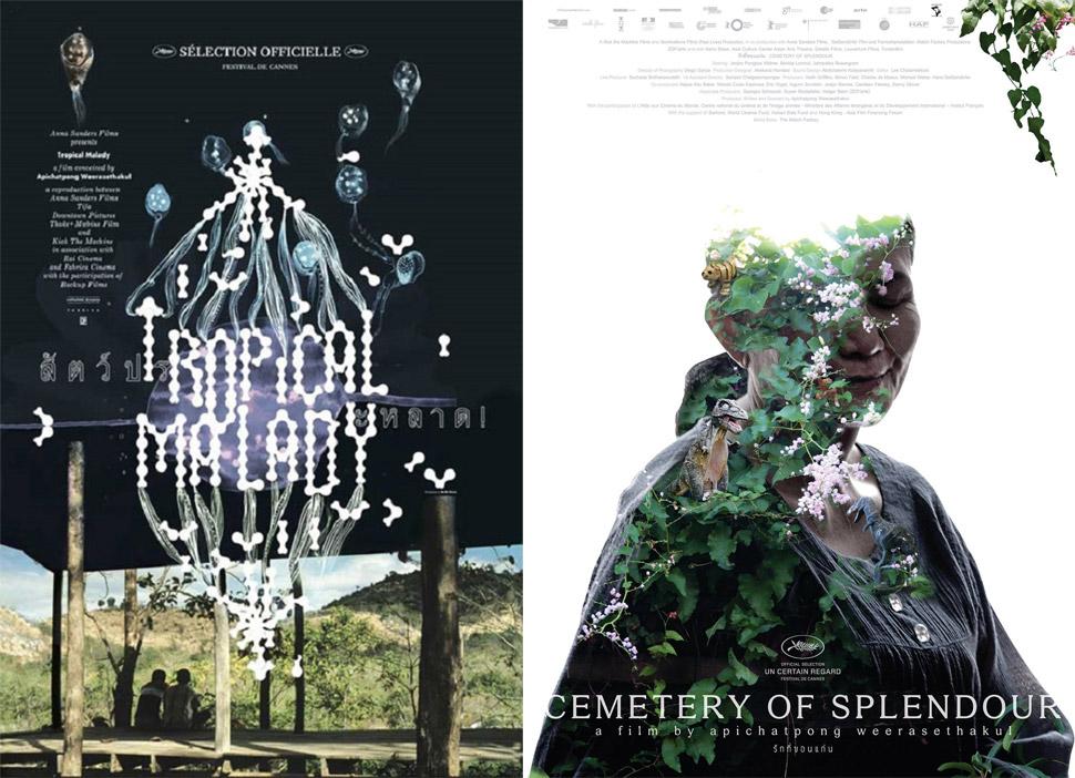 〈열대병〉(2004), 〈찬란함의 무덤〉(2015) 포스터