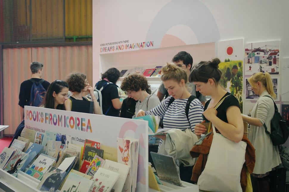 2016 볼로냐아동도서전 행사 전경(사진제공: 대한출판문화협회)