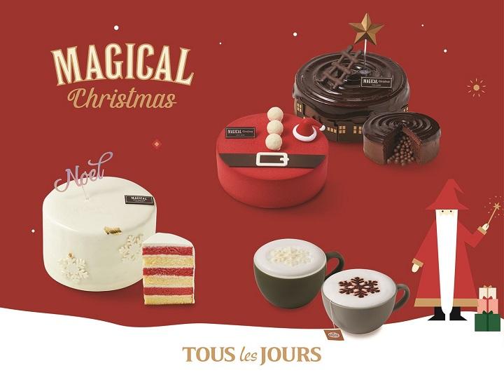 CJ푸드빌이 운영하는 신선함이 가득한 베이커리 뚜레쥬르가 크리스마스를 앞두고 시즌 한정 케이크와 음료를 선출시한다.(사진제공:CJ푸드빌)