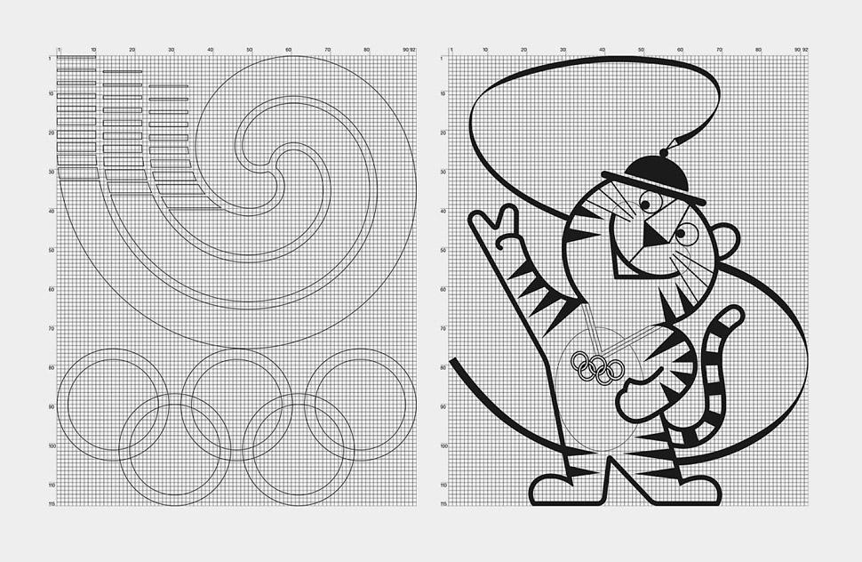 휘장 및 마스코트편람과 그래픽표준편람 고해상 스캔을 바탕으로 제작한 벡터이미지