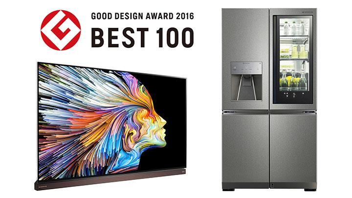 일본디자인진흥회가 발표한 굿 디자인상 2016(Good Design Award 2016)에서 Best 100에 선정된 LG 시그니처 냉장고의 모습이다.(사진제공: LG전자)