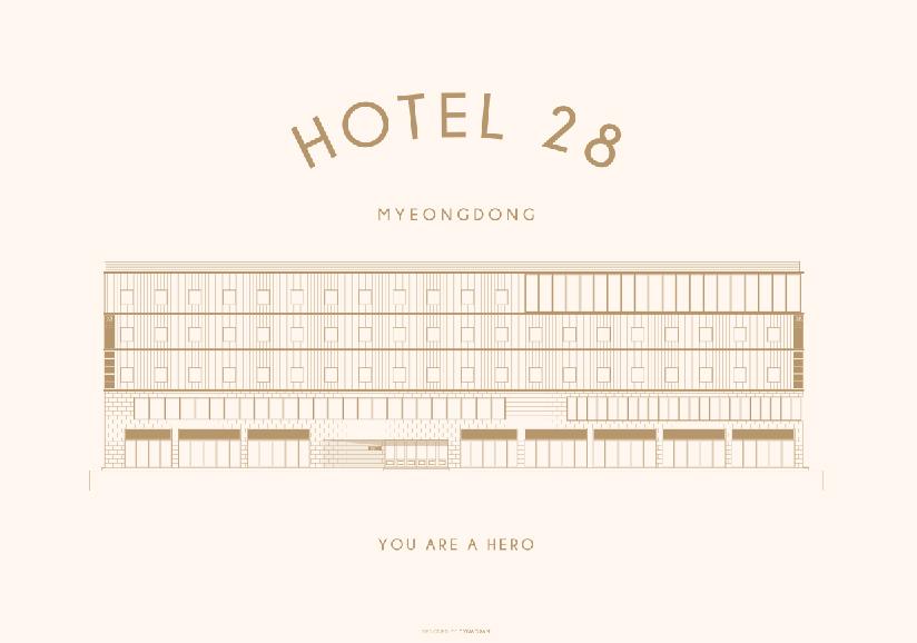 호텔 28의 프로젝트 콘셉트 포스터