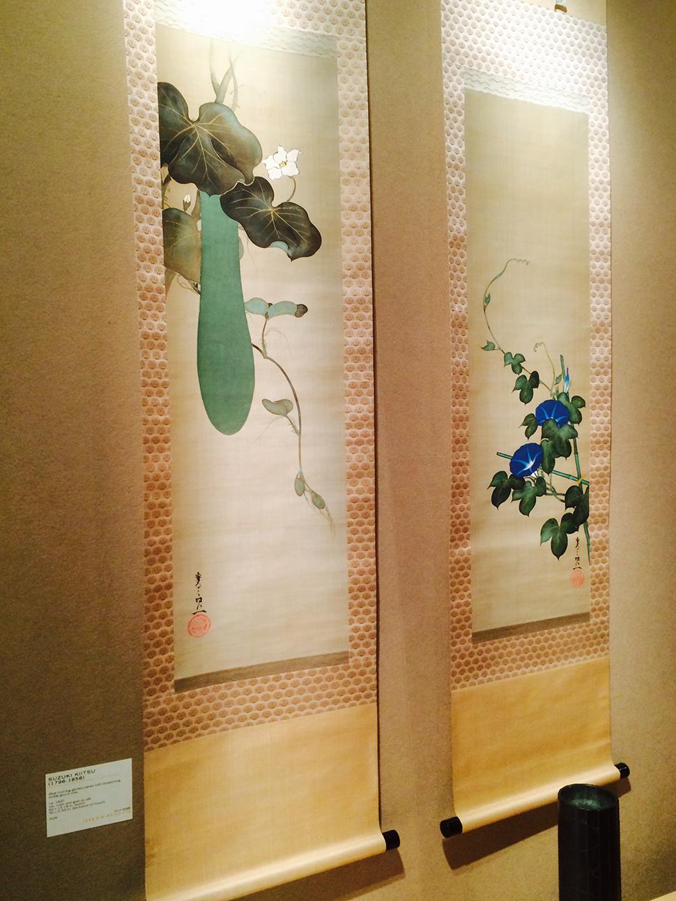 나팔꽃의 색감으로 유명한 린파 작가 스즈키 키츠의 작품
