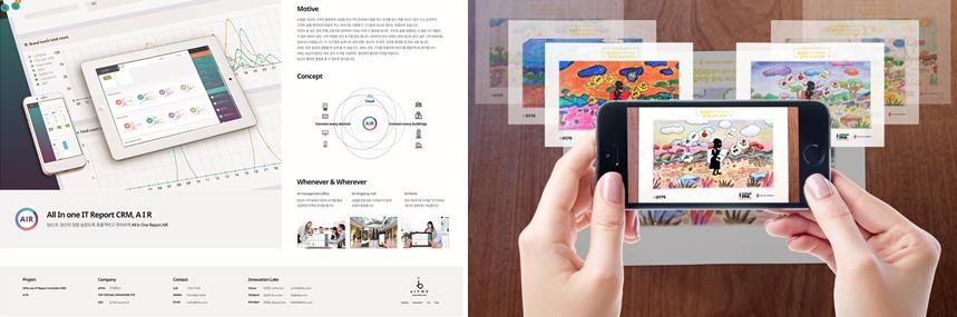 디지털디자인 부문 본상 수상작 에어 플랫폼(좌), 스쿨미 디지털 캠페인_1000명이 함께 만드는 컬러링 뮤직비디오(우)
