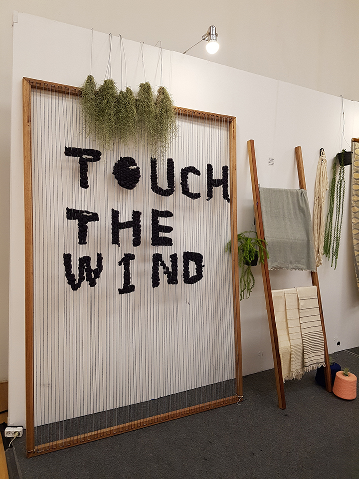 'Touch the wind × 캄보디아 직조장인들'의 '다정한 터치'