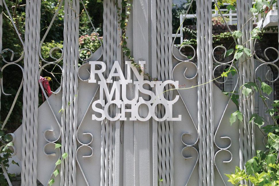 한 음악 학원은 대문 디자인과 어우러지는 곡선형 폰트 사인을 통해 정겨움을 더했다.