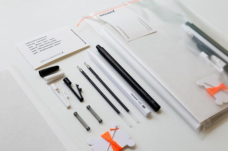 수제 노트 만들기 '워크룸 키트'(사진제공: 모나미)