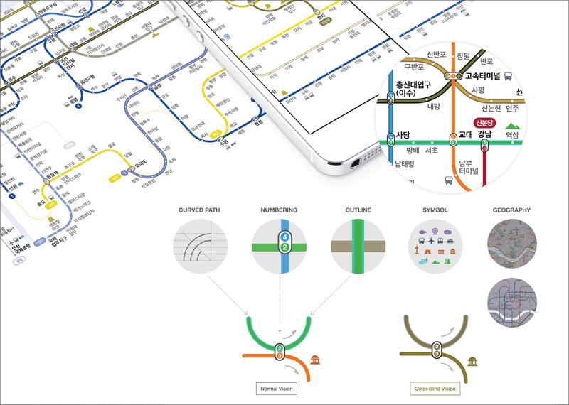 지난해 시각디자인 부문에서 대상_한국디자인진흥원장상을 수상한 네이버(주)의 '색각이상자를 위한 지하철노선도'