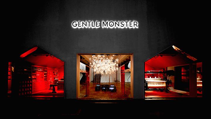 젠틀몬스터는 새로움과 설렘을 주기위해 실험적이고 파격적인 구성으로 공간을 꾸몄다.'HOME AND RECOVERY'를 주제로 한 젠틀몬스터 신사동 가로수길 플래그십스토어.