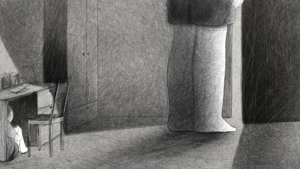 장나리, 〈아버지의 방〉