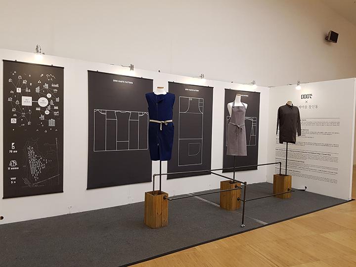 봉제마을 창신동과 함께 공생하는 디자인을 선보인 공공공간(000간)