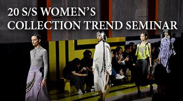 [PFIN] 20S/S Women's Collection Trend Seminar