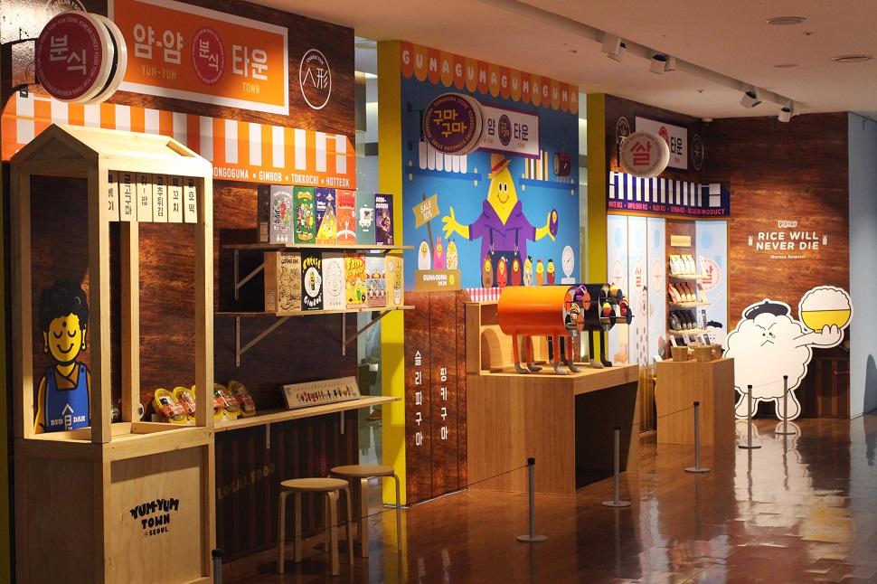 롯데갤러리 영등포점에서 열리고 있는 '얌얌타운' 전시전경