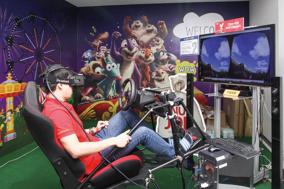 롤러코스터, 레이싱 게임을 체험할 수 있는 VR라이더