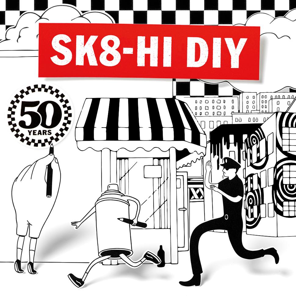 반스의 스케이트하이 DIY 캠페인