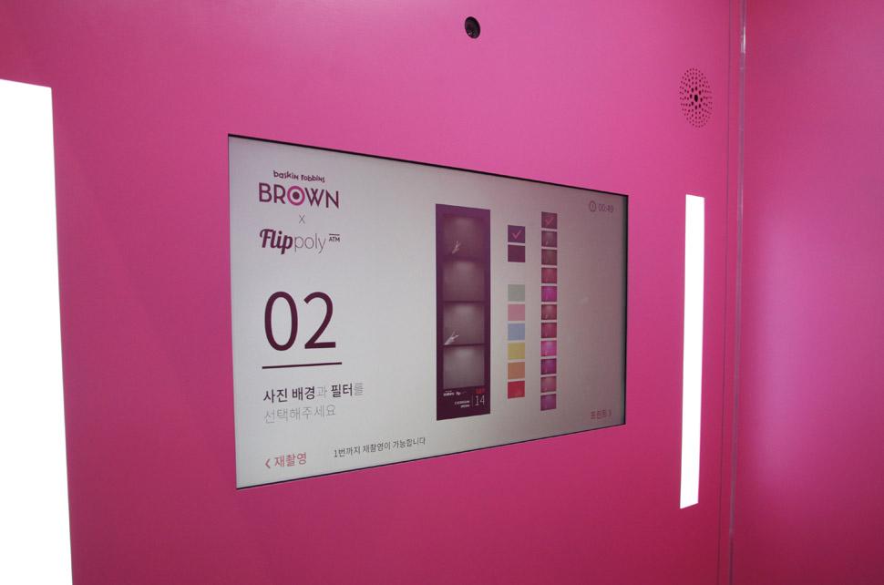 다양한 필터를 선택해 사진을 찍을 수 있는 포토 ATM