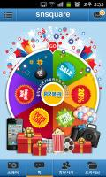 snsquare App Main 시안 5