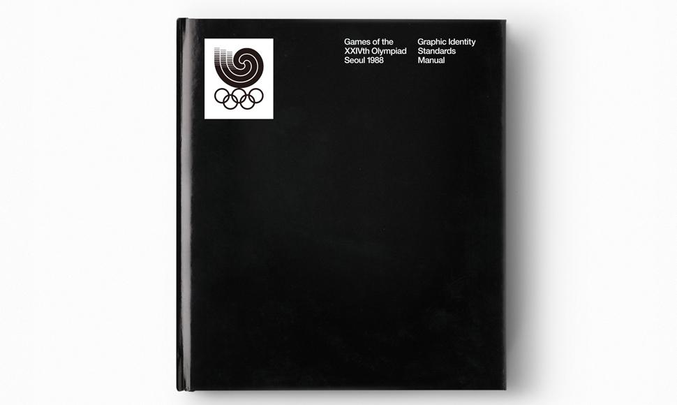 〈제24회 서울올림픽대회: 그래픽 아이덴티티 스탠다드 매뉴얼〉