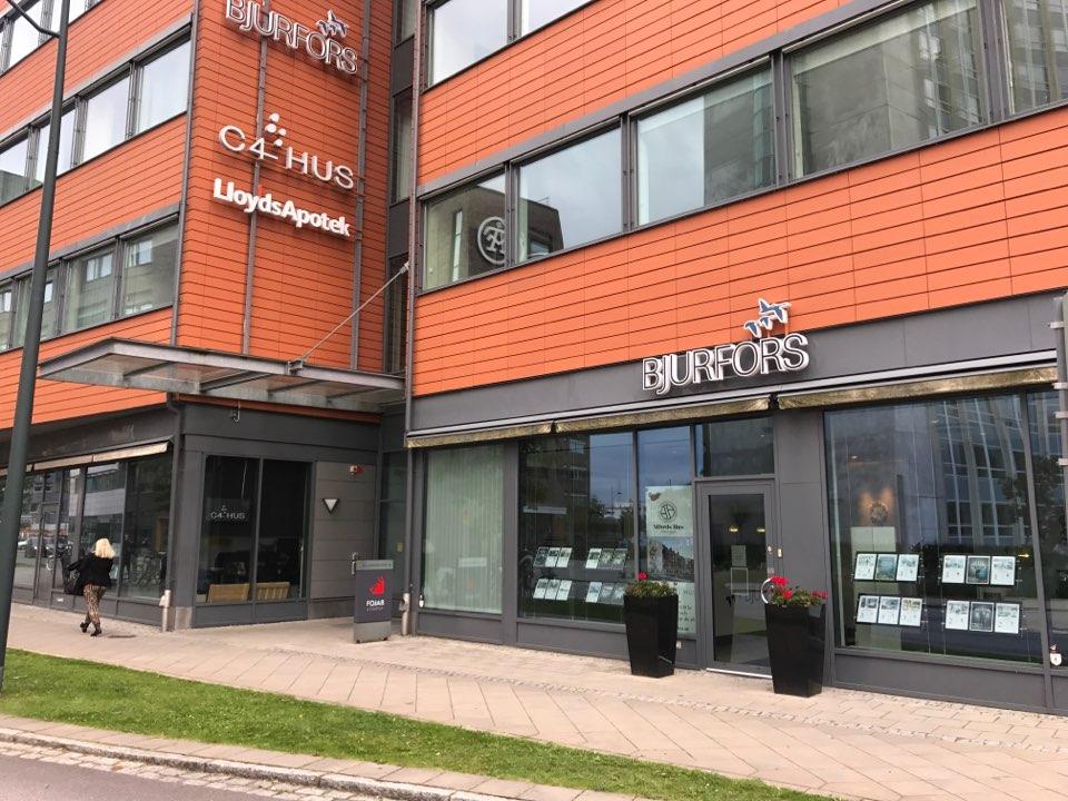 브랜드화되어 있는 스웨덴의 부동산 매장