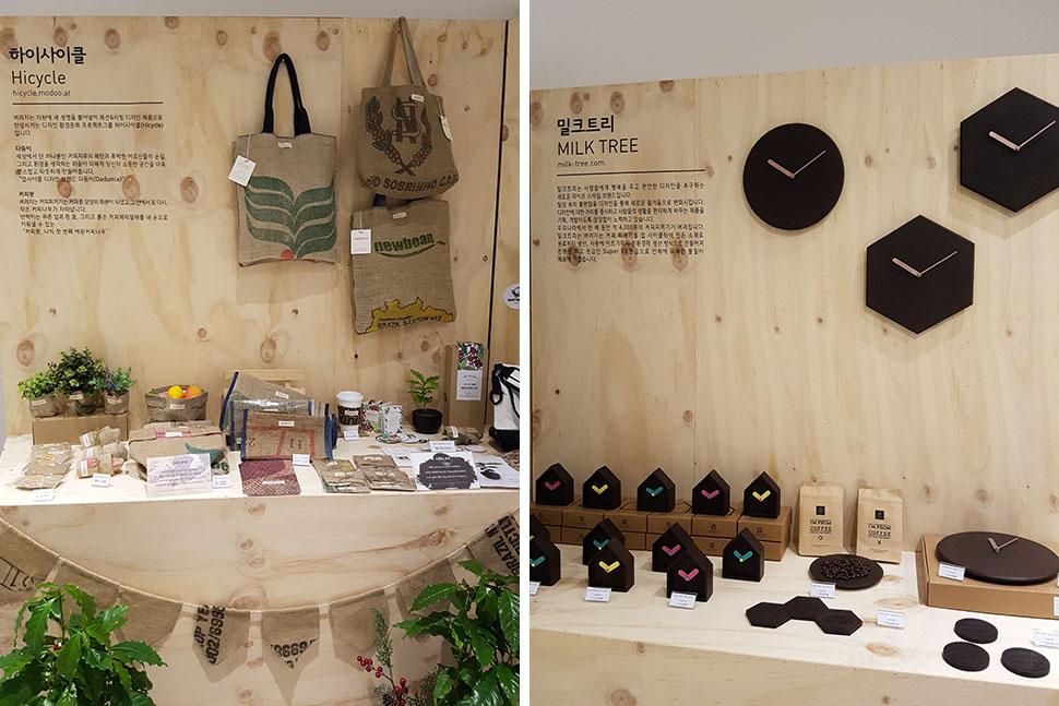 디자인 환경문화 프로젝트그룹 하이사이클(왼쪽)과 버려지는 커피 찌꺼기를 활용하는 밀크트리(오른쪽)