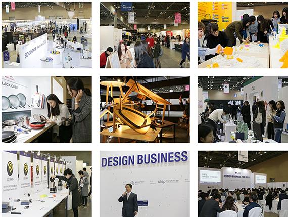 DK2016(디자인코리아2016)이 오는 11월 킨텍스에서 개최된다.(사진제공: DK2016)