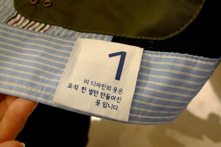 래코드의 옷은 재고를 활용해 수작업을 거쳐 제작되므로 수량이 한정돼 있다.