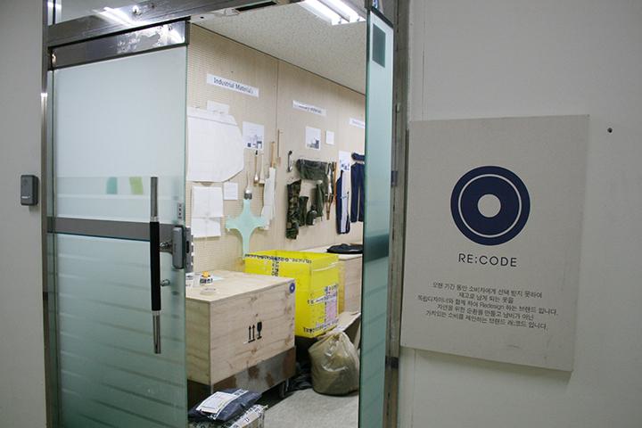 래코드의 안양작업실. 이곳에서 재고 선택, 재고 해체, 패턴 작업 등 제품을 만들기 위한 모든 수작업이 이루어진다.