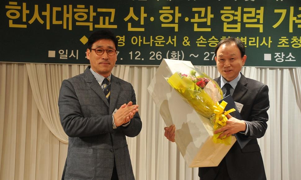 (좌)김현성 산학 부총장이 가족 기업을 시상하고 있다.