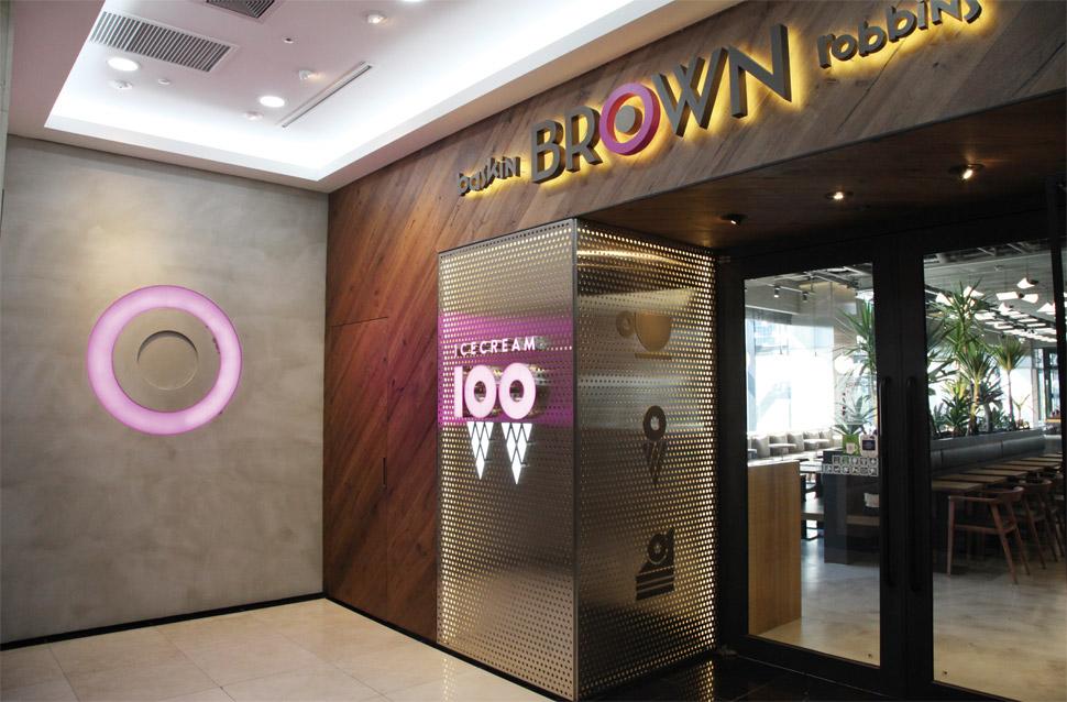 100가지 맛의 배스킨 아이스크림 메뉴를 맛볼 수 있는 배스킨라빈스 브라운 매장은 이를 상징하는 로고를 매장 입구와 외벽에 사인물로 제작해 설치했다.