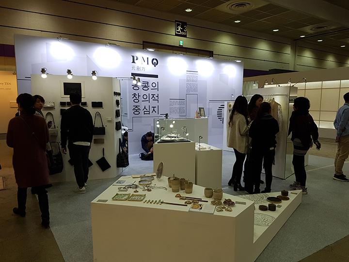 홍콩의 PMQ도 페어에 참가, 다양한 제품을 선보였다.